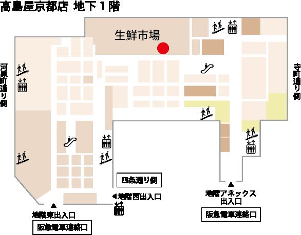 京都大丸 地下1Fフロア図